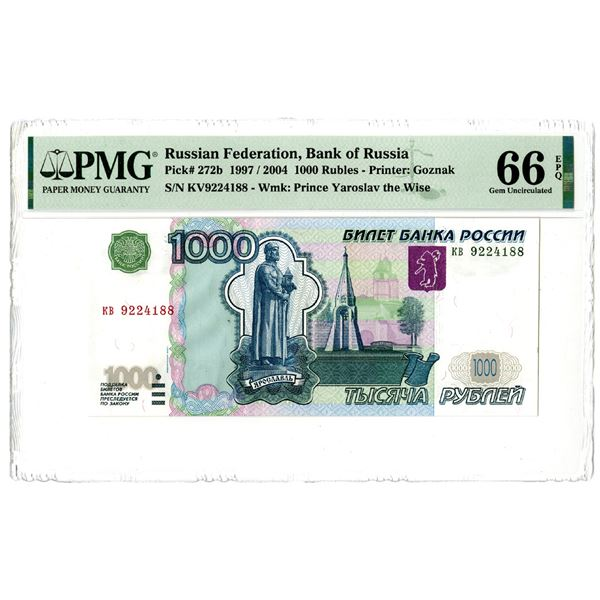 Bank of Russia, 1997/2004 Issued Banknote