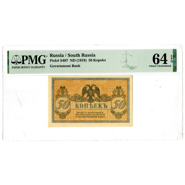 """Government Bank, ND (1918) """"Top Pop"""" Issued Banknote"""