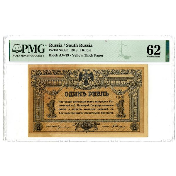 """Russia/South Russia, 1918 """"Top Pop"""" Issued Banknote"""