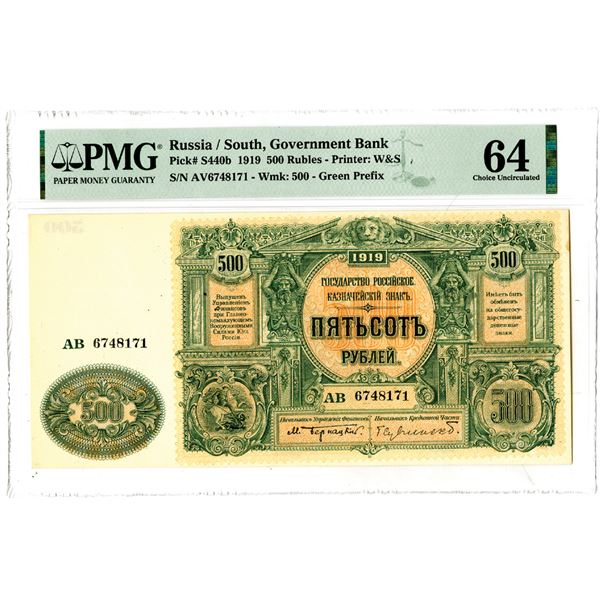Government Bank, 1919 Issued Banknote