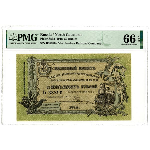 "Vladikavkaz Railroad Co., 1918 ""Top Pop"" Issued Banknote"