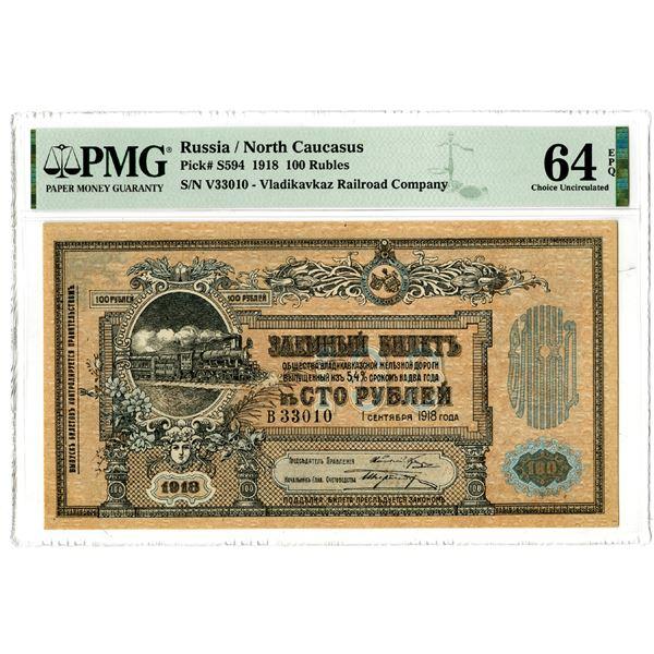 Vladikavkaz Railroad Co., 1918 Issued Banknote