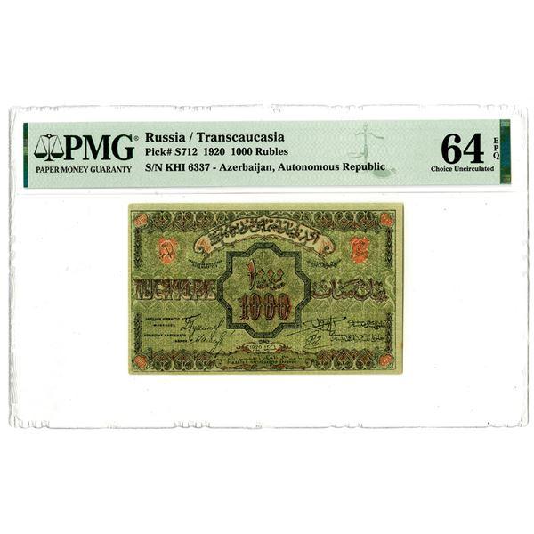 "Azerbaijan, Autonomous Republic, 1920 ""Top Pop"" Issued Banknote"
