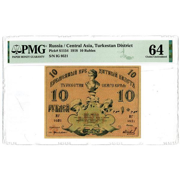 "Turkestan District, 1918 ""Top Pop"" Issued Banknote"