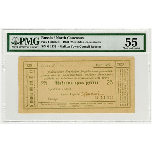 Maikop Town Council. 1920. Remainder Banknote.
