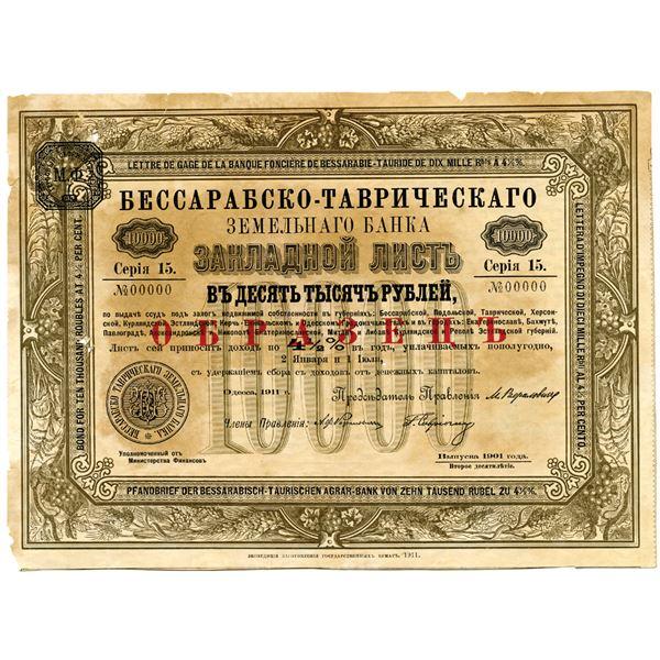 Bessarabian-Tauride Land Bank in Odessa, 1901 Specimen Bond