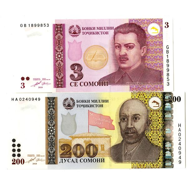 National Bank of the Republic of Tajikistan. 2010. Lot of 2 Issued Notes.