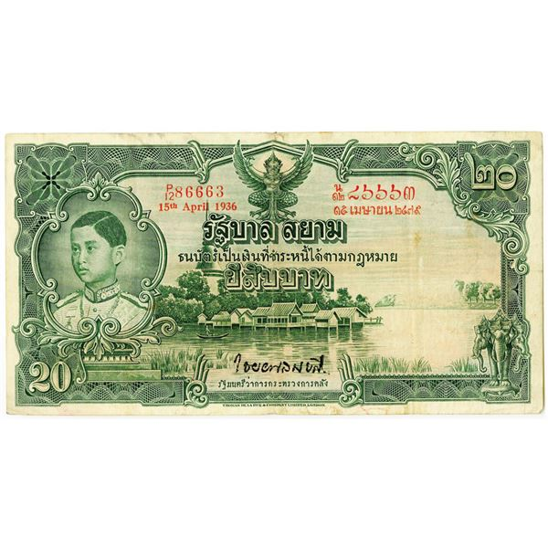 Government of Siam. 1936 Issue Banknote.