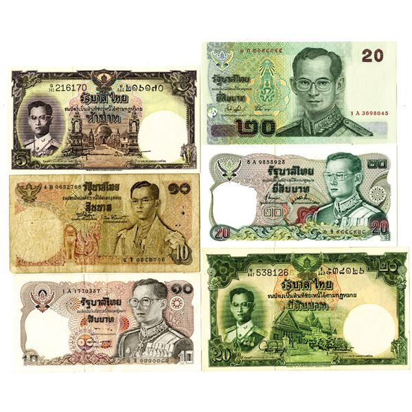 Bank of Thailand, ca.1953 to 2005 Collection of Issued and Commemorative Banknotes