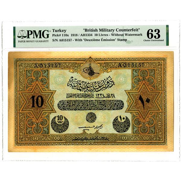 Turkey, British Military Counterfeit, 1918 / AH1334