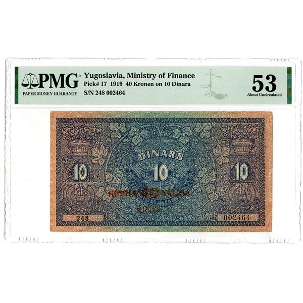 Ministry of Finance, 1919 Issued Banknote