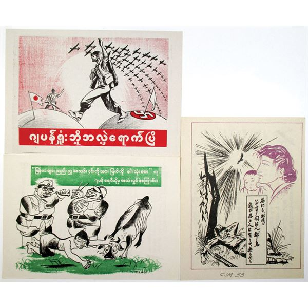 U.S. Produced WWII Propaganda Leaflet Trio from WW II for Japanese Occupation of Lao