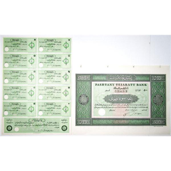 Pashtany Tejaraty Bank. SH1332 (ca. 1954). Specimen Coupon Bond.