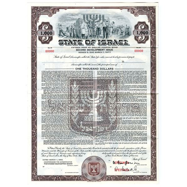 State of Israel, 1962 Specimen Bond