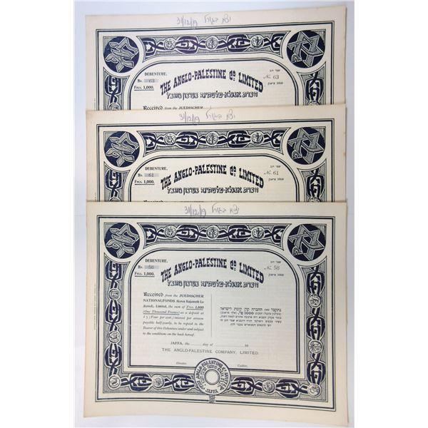 "Anglo-Palestine Co. Ltd., ""Keren Kajemeth Le Jisroel"" 1919 Trio of I/C Bonds"