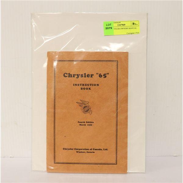 1929 CHRYSLER OWNERS MANUAL