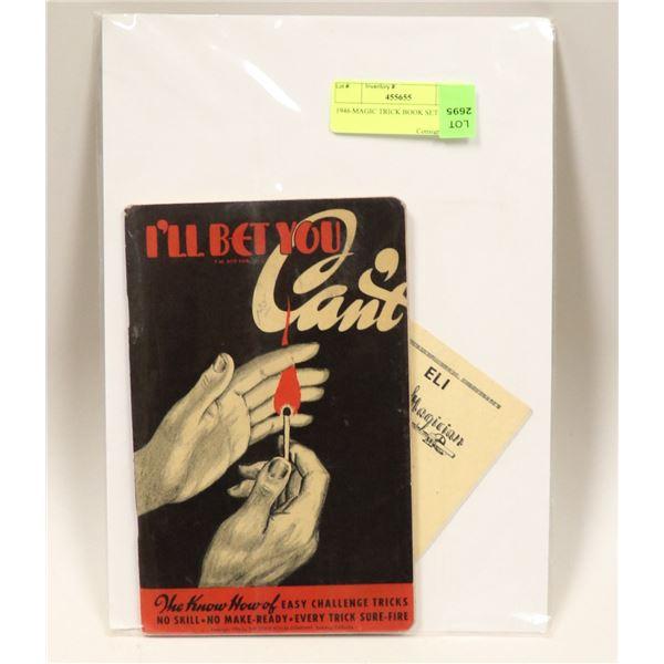 1946 MAGIC TRICK BOOK SET