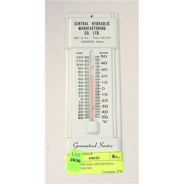 SMALL VINTAGE ADVERTISING THERMOMETER