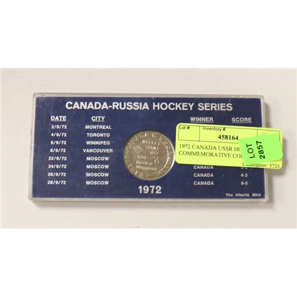 1972 CANADA USSR HOCKEY COMMEMORATIVE COIN IN