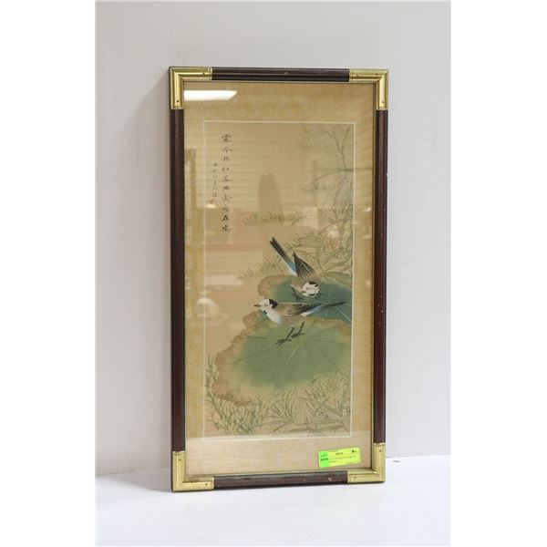 ASIAN SILK PAINTED PICTURE OF BIRDS FRAMED