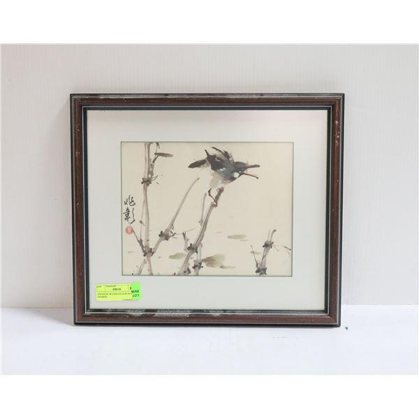 JAPANESE WATERCOLOUR OF BIRD FRAMED