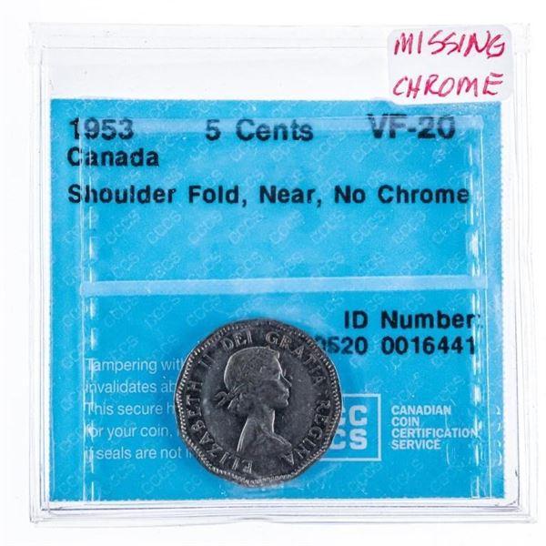 Canada 1953 Five Cents SF, Near, No Chroma  -VF20 CCCS