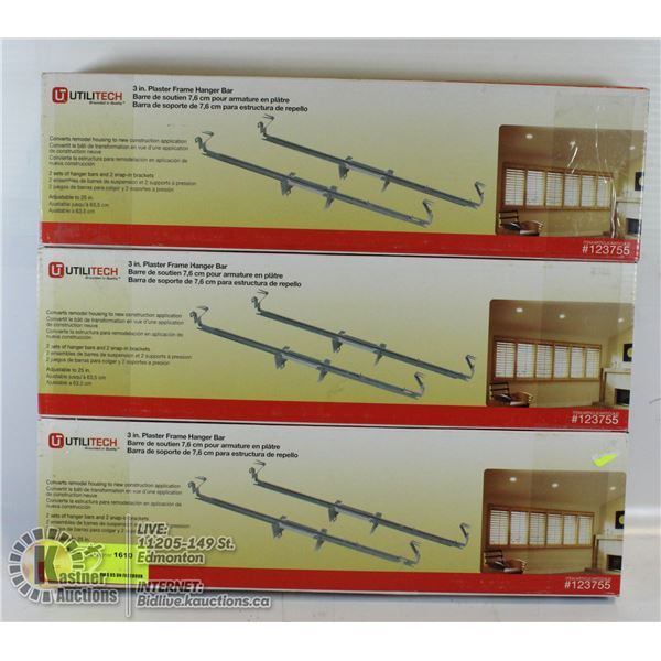 """3 - 3"""" FRAME HANGER BAR WITH 2 UNIVERSAL SAUCES"""