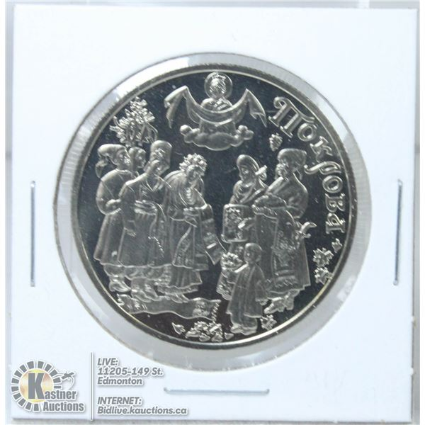 2005 UKRAINE PROOF 5 HRYVNIA