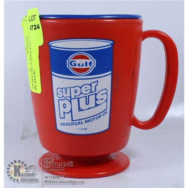 1970'S OIL CAN COFFEE MUG PLASTIC