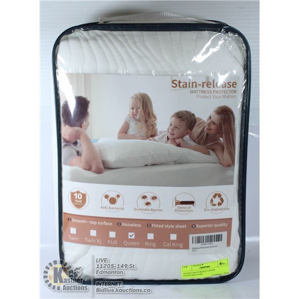 QUEEN MATTRESS COVER STAIN-RELEASE