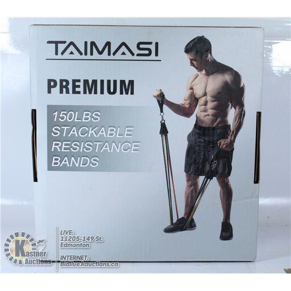 TAIMASI PREMIUM 150LBS STACKABLE RESISTANCE BANDS