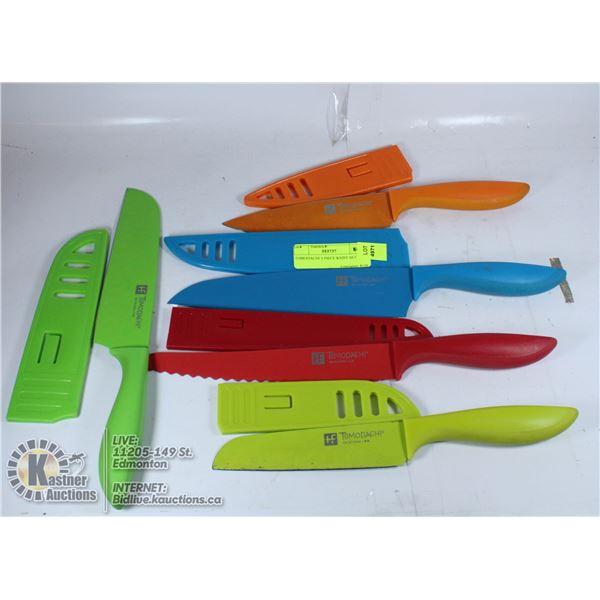 TOMODACHI 5 PIECE KNIFE SET