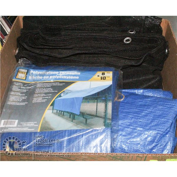 LARGE BOX WITH BLACK MESH PRIVACY SCREEN
