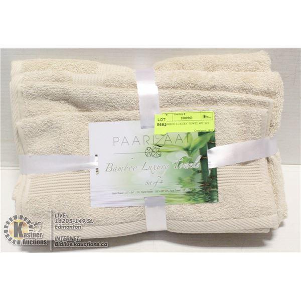 BAMBOO LUXURY TOWEL 4PC SET