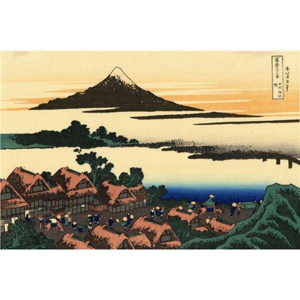 Hokusai - Dawn at Isawa in the Kai Province