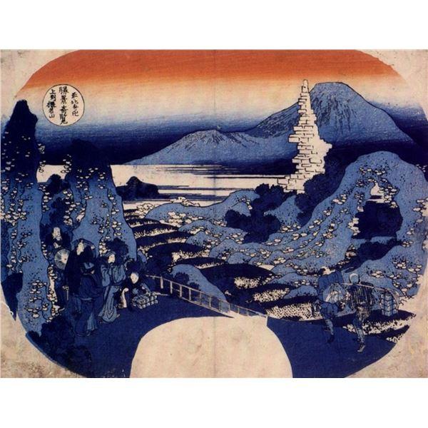 Hokusai - Mount Haruna