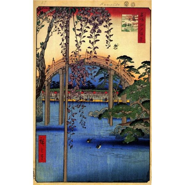 Hiroshige  - Tenjin Shrine