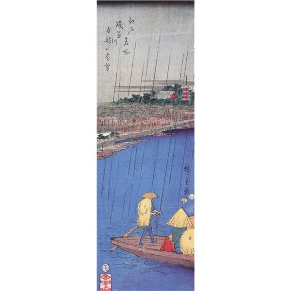Hiroshige Ferry on a River in the Rain