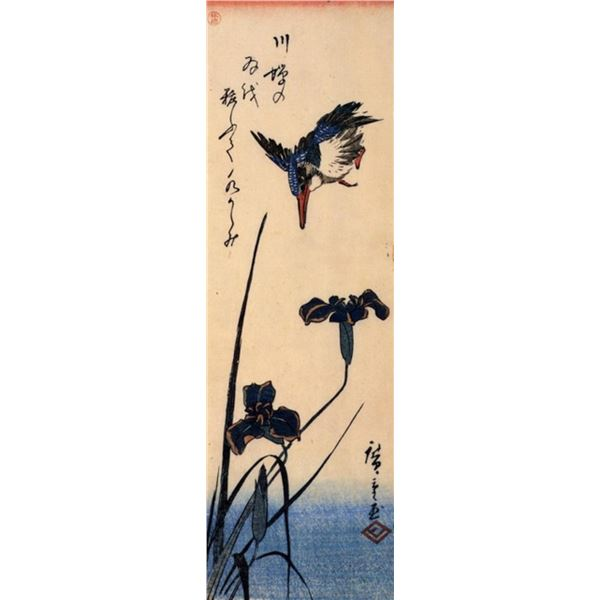 Hiroshige Kingfisher and Lilies 2