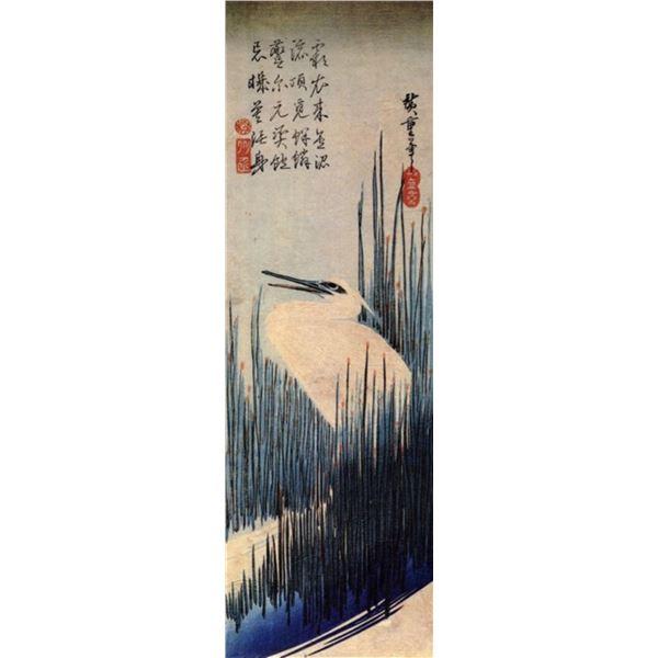 Hiroshige Egret