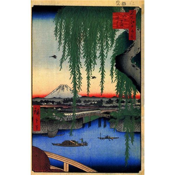 Hiroshige  - Yatsumi Bridge