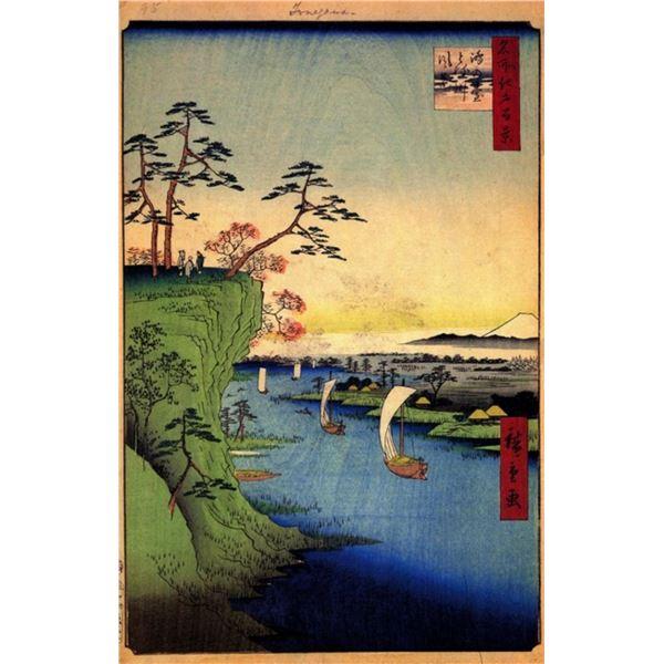 Hiroshige  - View of Konodai and the Tone River