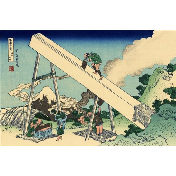 Hokusai - The Fuji from the Mountains of Totomi
