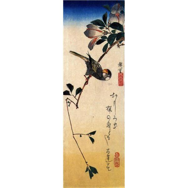 Hiroshige Java Sparrow and Magnolia