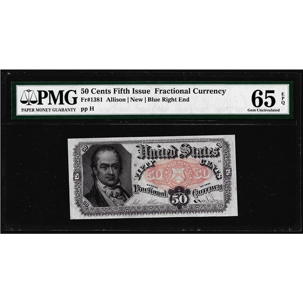 1874 Fifth Issue 50 Cent Fractional Currency Note Fr.1381 PMG Gem Uncirculated 65EPQ