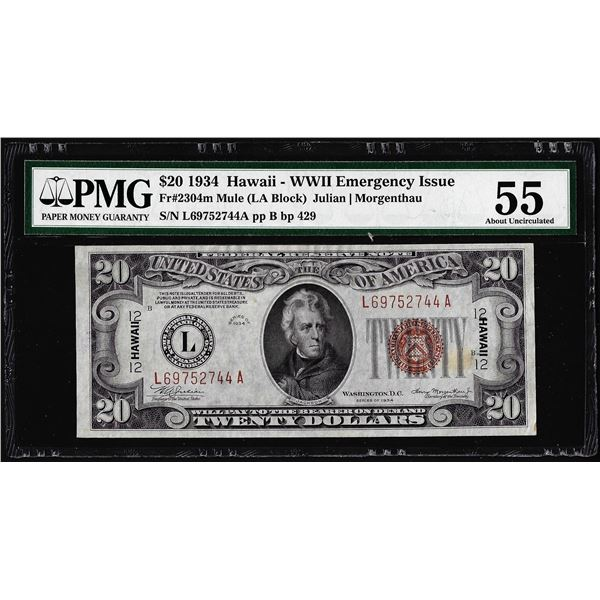 1934A $20 Hawaii Silver Certificate WWII Emergency Note PMG About Uncirculated 55