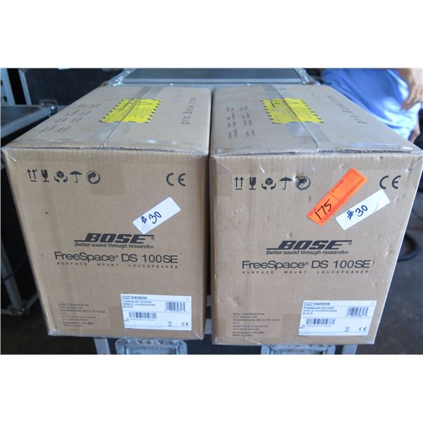 (2) BOSE DS100se, Compact Indoor/Outdoor 100 watt, 70v - 8ohm & Install Brackets