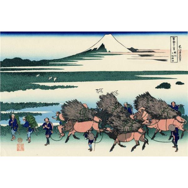 Hokusai - Ono Shindon in the Suraga Province