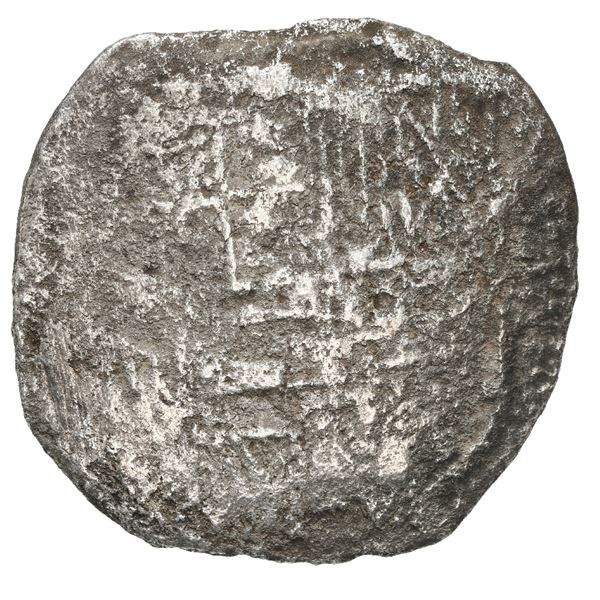 """Potosi, Bolivia, cob 8 reales, Philip III, assayer not visible, Grade 3 (""""6 points""""), with hand-sign"""