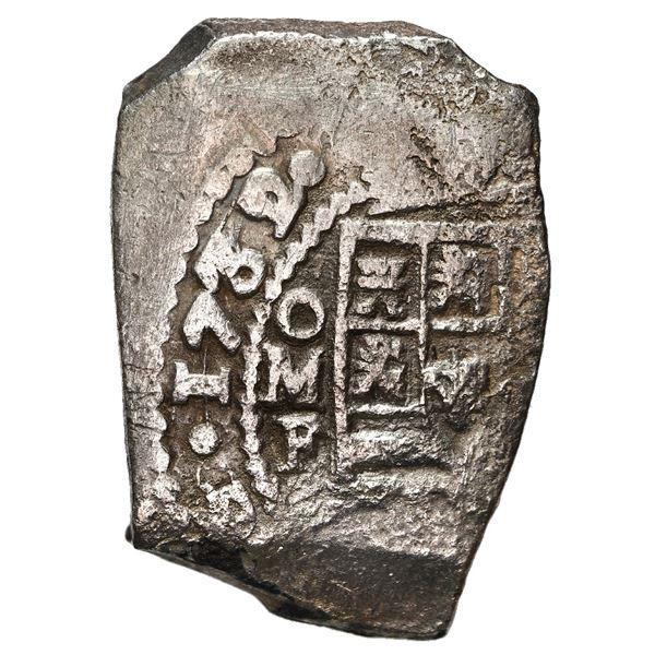 Mexico City, Mexico, cob 8 reales, 1732/1 F.